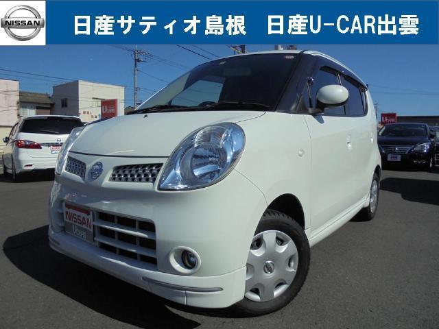 日産 モコ E ショコラティエ エアロスタイル (車検整備付)