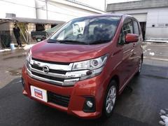 新潟県の中古車ならデイズ ハイウェイスターX 4WD