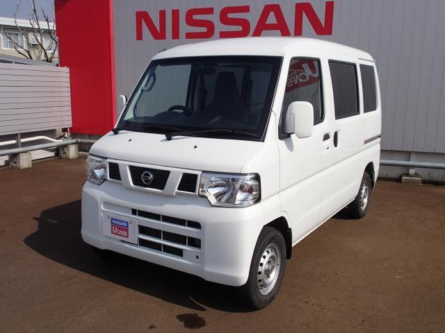 日産 NV100クリッパーバン DX HR 4WD (車検整備付)