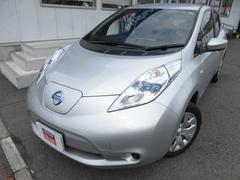 リーフX (24kwh) メーカーナビ 全席シートヒーター