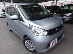 沖縄の中古車 日産 デイズ 車両価格 95万円 リ済別 平成26年 1.8万K クールシルバーM