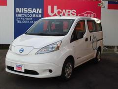 e−NV200バン VX100%電気自動車 EV専用ナビ フルセグTV(日産)