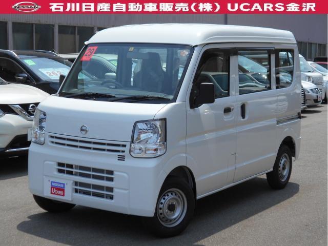 日産 DX HR 4WD♪