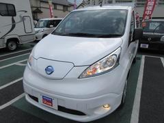 e−NV200バンGX 電気自動車 試乗車UP 5人乗り
