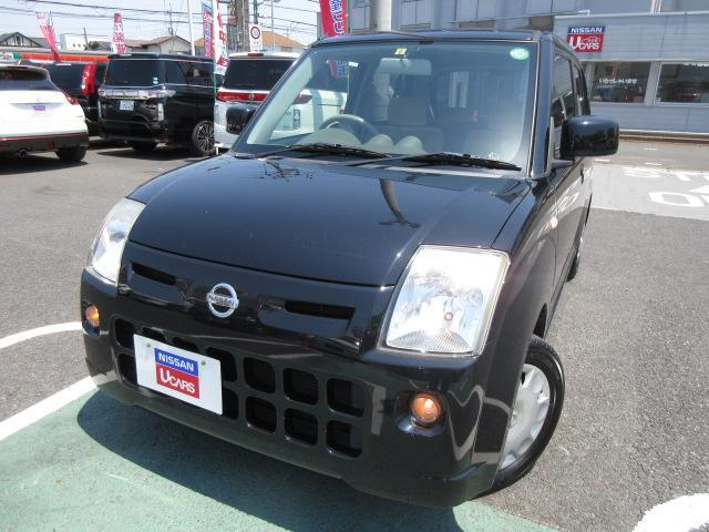 日産 ピノ E (車検整備付)