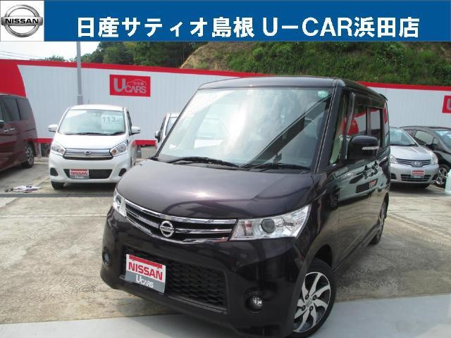 Photo of NISSAN ROOX HIGHWAY STAR / used NISSAN