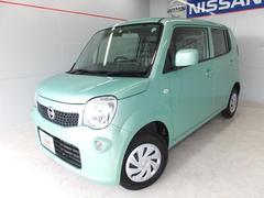 沖縄の中古車 日産 モコ 車両価格 94万円 リ済別 平成27年 2.1万K フォレストアクア