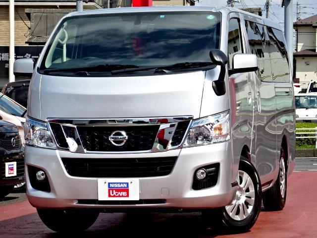 日産 プレミアムGX 低床 ロング 展示・試乗車UP
