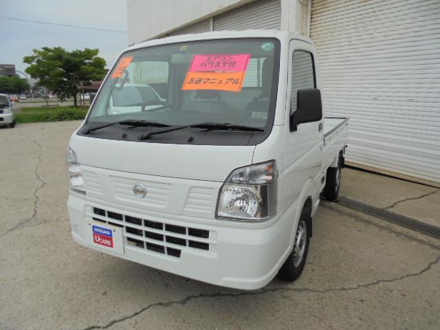 日産 NT100クリッパートラック DX 農繁仕様 (検30.9)