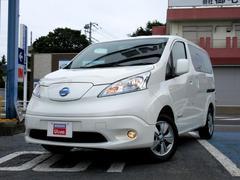 e−NV200ワゴンG 100%電気自動車 社有車UP
