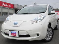 リーフ X 1オーナー車 EV専用ナビ 12セグメント LEDライト(日産)