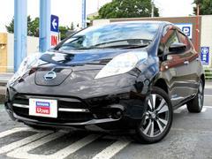 リーフX (24kwh) 100%電気自動車