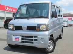 クリッパーバンDX ハイル−フ ワンオ−ナ−車  全国日産保証付