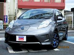 リーフX エアロスタイル 100%電気自動車