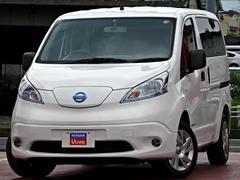 e−NV200バンGX バン 展示・試乗車UP