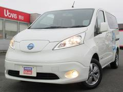 e−NV200ワゴン G 試乗車UP 1500w給電システム EV専用ナビ 5人乗(日産)