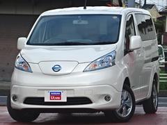 e−NV200ワゴンG 展示・試乗車UP