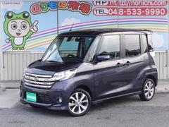 デイズルークスハイウェイスターX Vセレクション☆レンタUP!☆