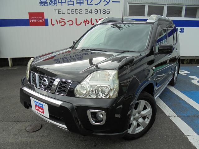 日産 エクストレイル 20Xt (車検整備付)