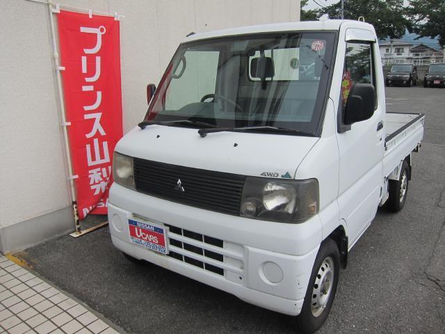 三菱 ミニキャブトラック Vタイプ 4WD (車検整備付)
