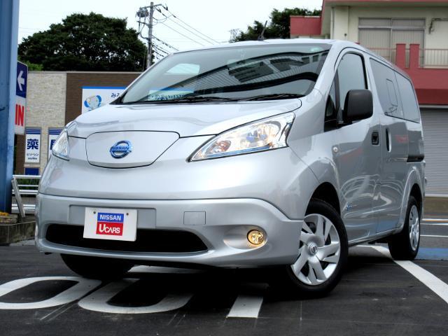 日産 GX 100%電気自動車 社有車UP