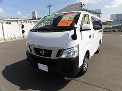 NV350キャラバンバンDX 低床 ロング 6人乗り ★リアヒーター付き★