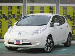 リーフG (30kwh) ★自動ブレーキ EV専用ナビ