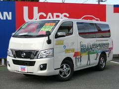 NV350キャラバンバンプレミアムGXトランスポーター