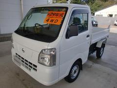 NT100クリッパートラックDX 農繁仕様 ダンプ 4WD