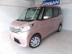 沖縄の中古車 日産 デイズルークス 車両価格 108万円 リ済別 平成28年 4.0万K シルキーローズM