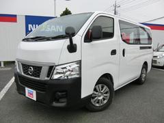 NV350キャラバンバン1.2t DX 低床 ロング ナビ☆バックモニター☆ETC