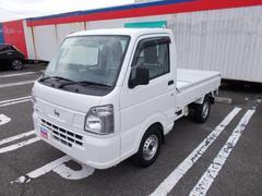NT100クリッパートラックDX 《4WD・5MT》