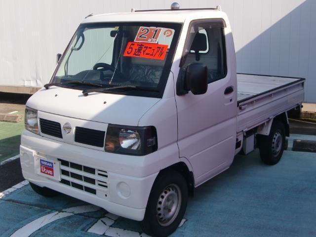 日産 クリッパートラック SD エアコン付 マニュアルミッション ...