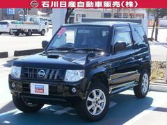 キックスRS 4WD ポータブルナビ地デジ