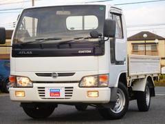 アトラストラック1.5t DX フルスーパーロー ロング
