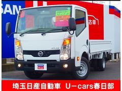 アトラストラック1.5tフルスーパーロー扁平Wタイヤ木製