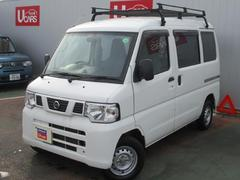 NV100クリッパーバンDX HR  当社下取ワンオーナー車両
