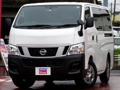 NV350キャラバンバン1.2t DX 低床 ロング 展示・試乗車UP