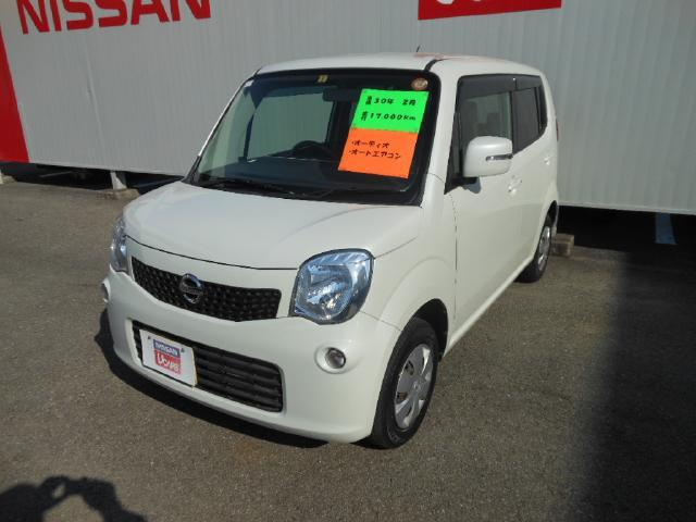 日産 モコ X (車検整備付)