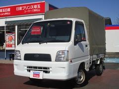 サンバートラックトラック TB 4WD 5速マニュアル 幌付