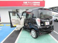 デイズルークスX アンシャンテ 助手席スライドアップシート 4WD