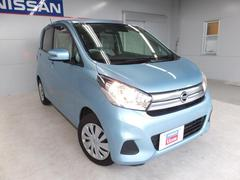 沖縄の中古車 日産 デイズ 車両価格 93万円 リ済別 平成28年 3.5万K アイスブルーTM