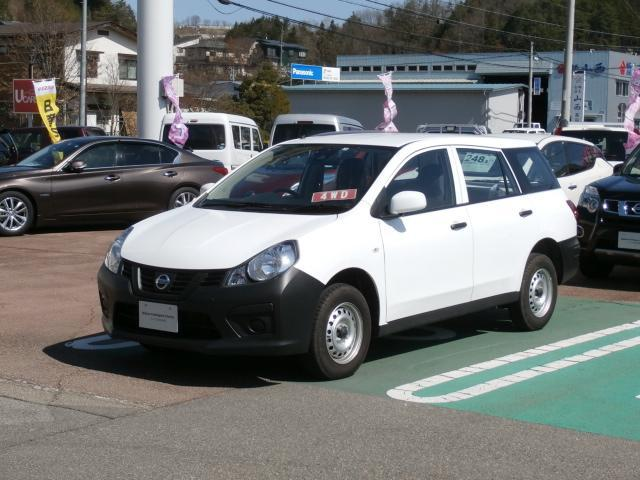 Photo of NISSAN NV150AD VE / used NISSAN