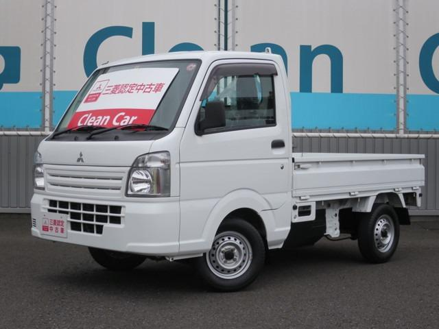 三菱 ミニキャブトラック 660 M (車検整備付)