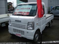 キャリイトラック660 KCエアコン 3方開 4WD