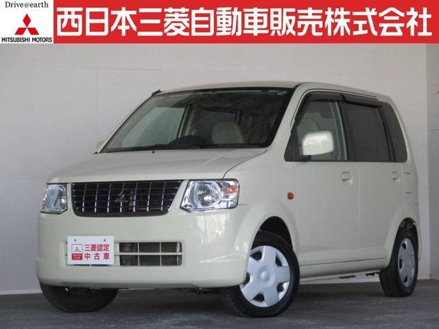 三菱 eKワゴン MX 距離無制限保証1年付 メモリーナビ付 (車...