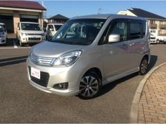 新潟県の中古車ならデリカD:2 1.2 S