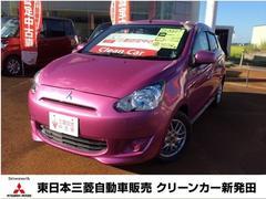 新潟県の中古車ならミラージュ 1.0 G