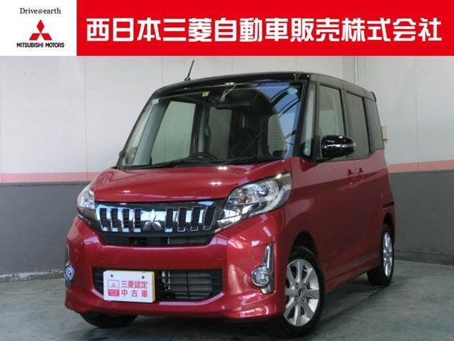 三菱 eKスペースカスタム 660 カスタム G eアシスト (検...