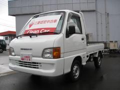 新潟県の中古車ならサンバートラック 不明